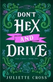 dont hex and drive